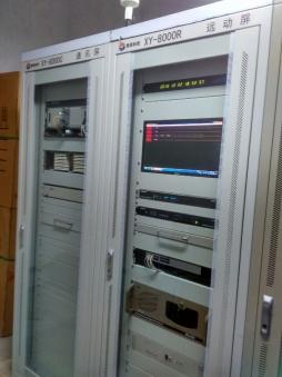 雁鸣湖镇政府开闭所远动通讯系统
